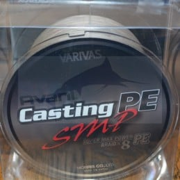 Varivas Avani Casting PE SMP (600m) - 70 lb