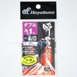 Hayabusa Assist Hook FS455