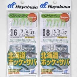 Mitraillette Hayabusa Sabiki HS432 - 6