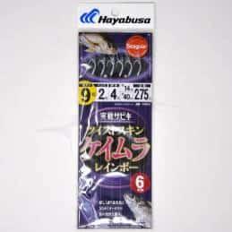 Mitraillette Hayabusa Sabiki SS021 - 11
