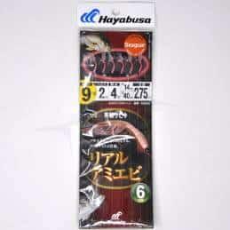 Mitraillette Hayabusa Sabiki SS022 - 11