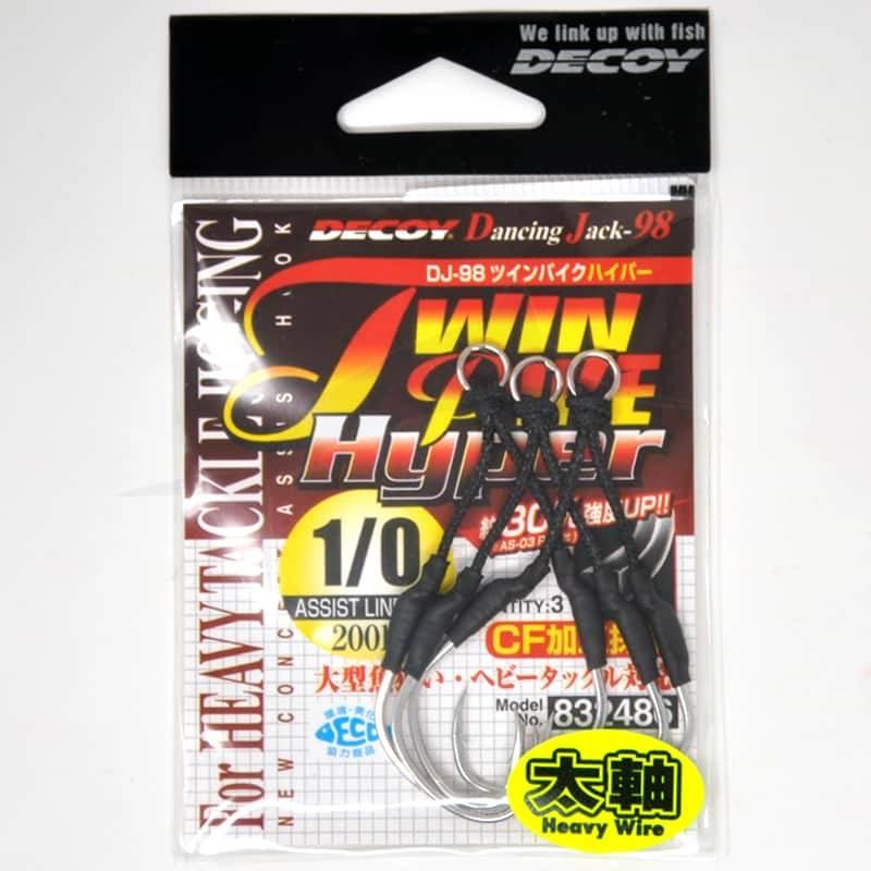 Decoy Twin Pike Hyper DJ-98 - 1/0