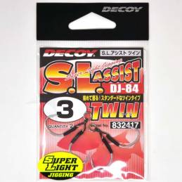 Decoy Super Light Assist Twin DJ-84 - 3