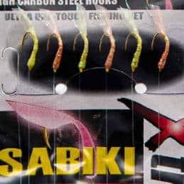 Mitraillette Hayabusa Sabiki EX001 - 4