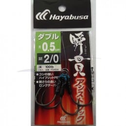 Hayabusa Assist Hook FS454