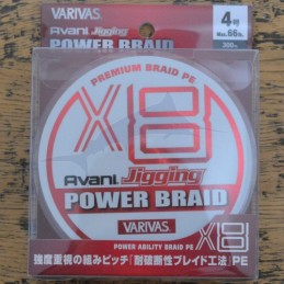 Varivas Avani Jigging Power Braid PE x8 - 64 lb
