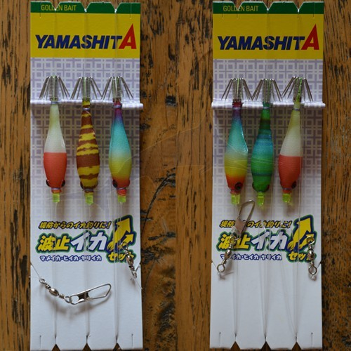 Set de Turluttes Yamashita Oppaï - B3