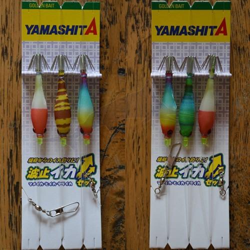 Yamashita Oppaï Set - B3